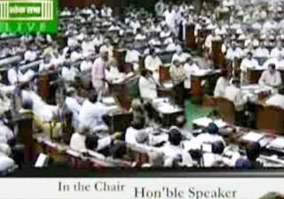 deadlock over mps salary hike resolved - India TV