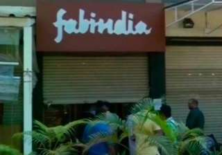 fabindia top executives to be quizzed on april 10...