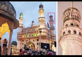 parts of charminar fall after downpour - India TV