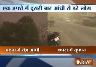 heavy rain hailstorm hit bihar and uttar pradesh...