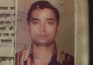 i quit mba student commits suicide in ghaziabad -...