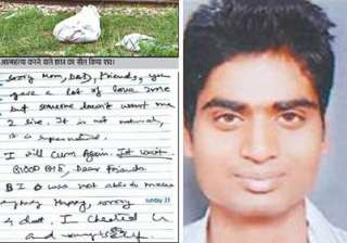 shobhit univ b. tech student commits suicide on...