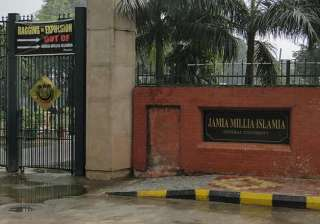 jamia extends online submission date of admission...