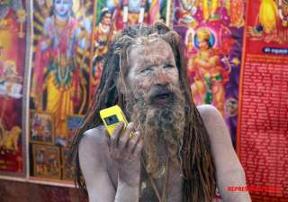 whatsapp baba the biggest attraction of magh mela...