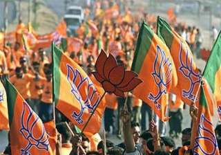 bjp hopes for smaller parties support on land...