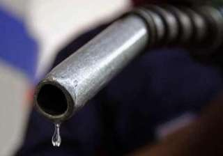 petrol price cut by 80 paise per litre diesel by...