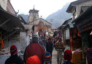 char dham yatra begins today - India TV
