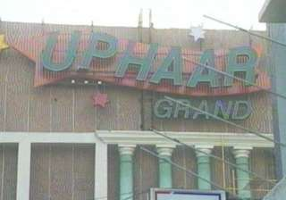 1997 uphaar fire victims families await closure...