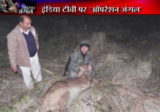 raids in up after india tv expose of national...