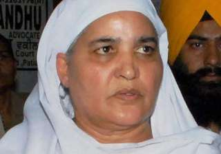 inquiry ordered into vip treatment to jagir kaur...