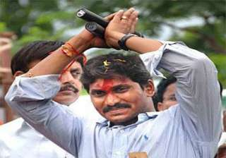 jaganmohan reddy to go on indefinite fast from...