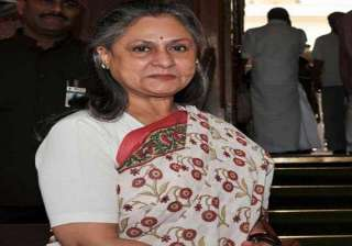 jaya bachchan to get compensation for crop damage...