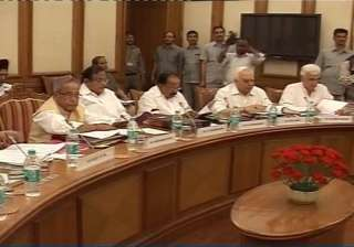 joint drafting committee meets audio recordings...