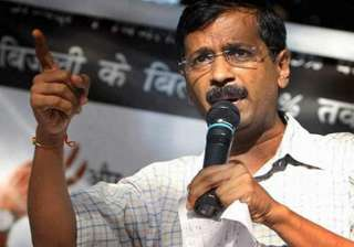 kejriwal goes on padyatra to reach out to old...