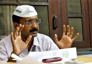 kejriwal takes out door to door campaign in old...