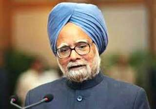 kerala bengal suffered under left rule pm - India...