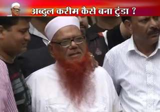 know more about india s most wanted abdul karim...