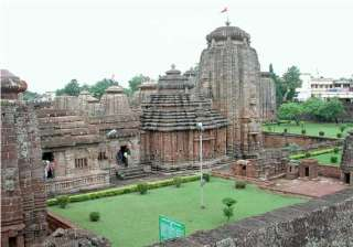 know why bhubaneswar is called city of temples...