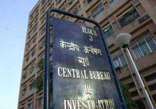 ltc scam cbi books six present former mps - India...
