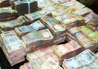 latest single haul of fake currency may surpass 5...