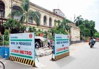 lucknow to have its own metro - India TV