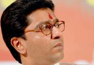 mns announces first list of candidates for maha...