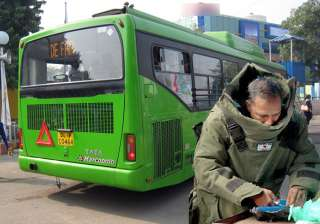 man leaves note in dtc bus saying he knows...