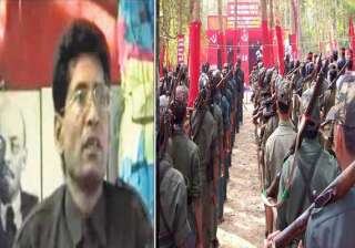 maoism in india know its history and king pin...