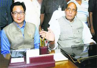 militants killing sp mos home to visit assam...