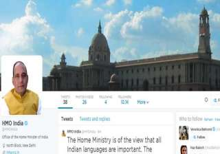 ministry of home affairs gets new handle on...