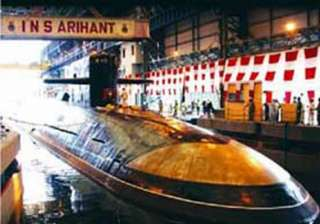 mishap at under construction nuclear submarine...
