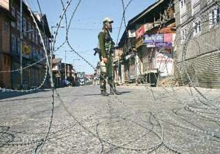 mobile phone services suspended in kashmir...