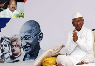 moily says satyagraha is unconstitutional - India...