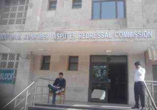 ncdrc refuses to entertain plea against hyderabad...