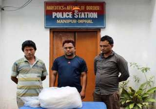 narcotic tablets seized from a person in manipur...