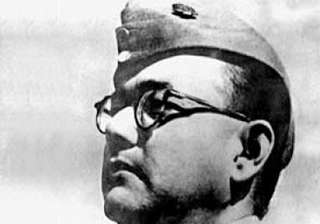 netaji s family observes declassification day on...