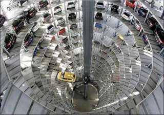 new multi level parking inaugurated at model town...
