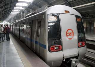 noida city centre metro station to remain closed...