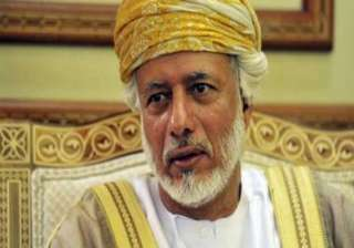 oman foreign minister on 2 day visit from...