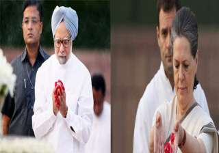pm sonia at rajghat - India TV