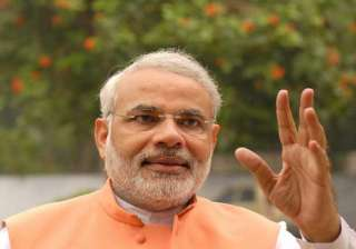 pm greets nation on ramzan - India TV