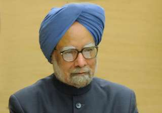 pmo refuses sharing information on meeting with...