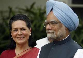 pm sonia declare guilty in scams will be punished...