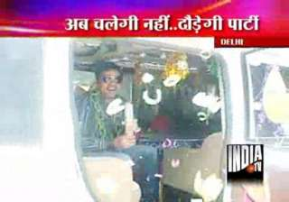 party in luxury cars - India TV