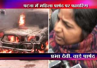 patna crowd sets fire to vehicles after...