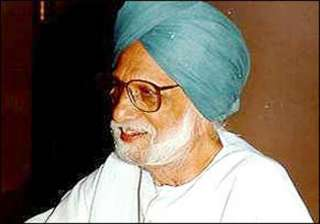 punjabi writer kartar singh duggal dead - India TV