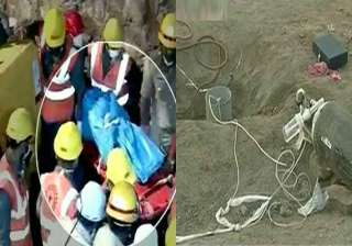 robot created to rescue kids from borewell fails...