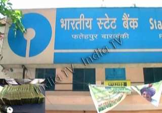 rs 1 cr currency destroyed by termites in sbi...