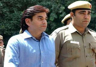 sc refuses to grant bail to vikas yadav - India TV