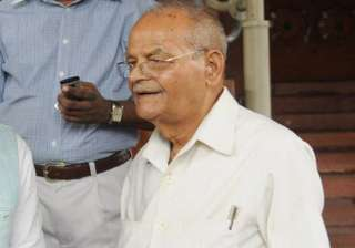 sc to hear bail plea of sukh ram others on monday...